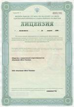 МДК 3022001 Правила технической эксплуатации систем и